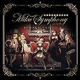 【Amazon.co.jp限定】初音ミクシンフォニー~Miku Symphony 2019(初回限定盤)