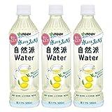 伊藤園 自然派 Water レモン 500ml×3本