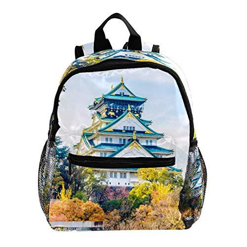 Campus Backpack Landscape Casual Backpack Lightweight Waterproof Student Bag Design Messenger Knapsack for Boys and Girls 10x4x12in