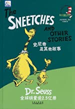 The Sneetches and Other Stories (Chinese Edition)