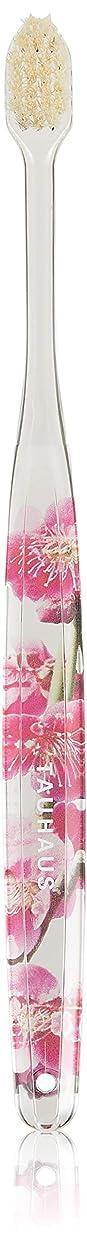 困難おいしい付録Oluma 白馬毛歯ブラシ(梅の花)