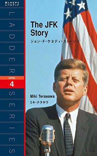 ジョン・F・ケネディ・ストーリー The JFK Story (ラダーシリーズ Level 4)