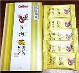 Calbee カルビー 広島限定 かっぱえびせん 匠海 たくみ 広島限定デザイン 瀬戸内レモン味 15枚入 菓子