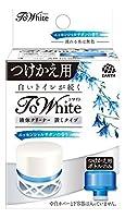 トワイト液体かえエッセンシャルサボンの香り × 3個セット