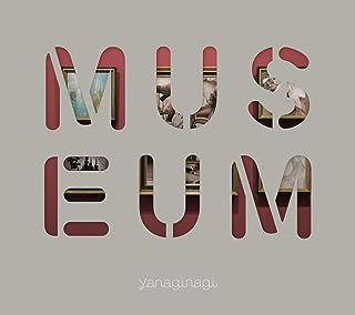 やなぎなぎ ベストアルバム –MUSEUM-【初回限定盤CD+特典CD】