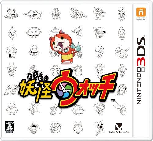 Yokai Armbanduhr für Nintendo 3DS, japanische Version (Japan Import)