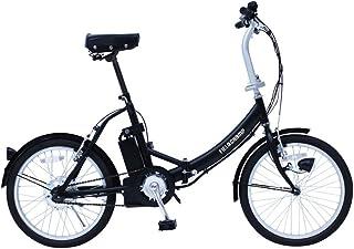 ミムゴ(MIMUGO) ノーパンク電動アシスト 20インチ折り畳み自転車 KH-DCY310NE 約W1,540×D560×H1,020