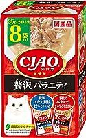 (まとめ買い)いなばペットフード CIAO チャオ パウチ 贅沢バラエティ 35g×8袋 猫用フード 【×6】