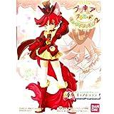キラキラ☆プリキュアアラモード キューティーフィギュア2 [4.キュアショコラ](単品)