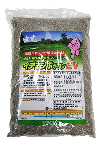 イデコンポガーデンEV 5kg 芝生 肥料 土壌改良剤 サッチ分解促進