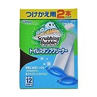 スクラビングバブル トイレスタンプクリーナー フレッシュソープの香り つけかえ用 2本パック x 5セット