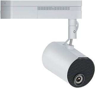 Epson LightScene EV-100-3LCD Projector - 802.11n Wireless/LAN - V11H868020