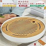 DHGDB Caliente-Venta de cerámica bambú pequeño Plato de té japonés Kung fu Set Home Bandeja Simple Mini Almacenamiento de Agua de Cerveza Seca Gran Mesa de té