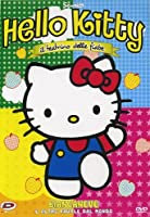 Hello Kitty - Il Teatrino Delle Fiabe #01 (Biancaneve) [Italian Edition]