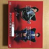 ST 赤と白の捜査ファイルBlu-ray BOX[Blu-ray/ブルーレイ]