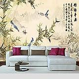Fotomurales B&D Xxl Naturaleza Pájaro De Bambú,150X100Cm Papel Pintado Pared Fotomural Fotografico Sala De Estar Dormitorio Decoración De Oficina