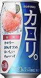 カロリ。 白桃 350ml×24缶