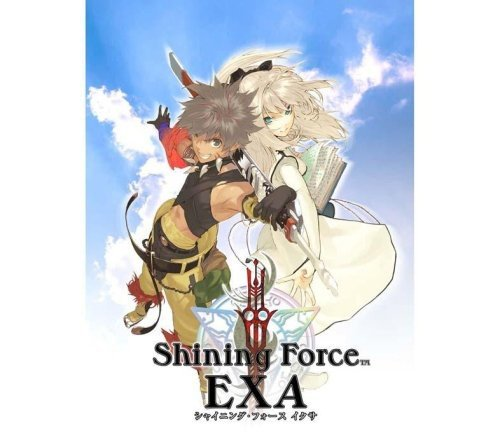 Shining Force Exa Drama CD