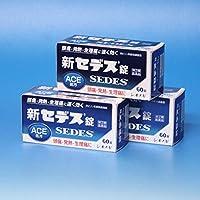 【指定第2類医薬品】新セデス錠 40錠 ×3