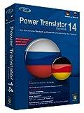 Power Translator 14 Express - Deutsch-Russisch (Mini-Box) -