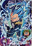 スーパードラゴンボールヒーローズ ABS-06 ベジータ:BR