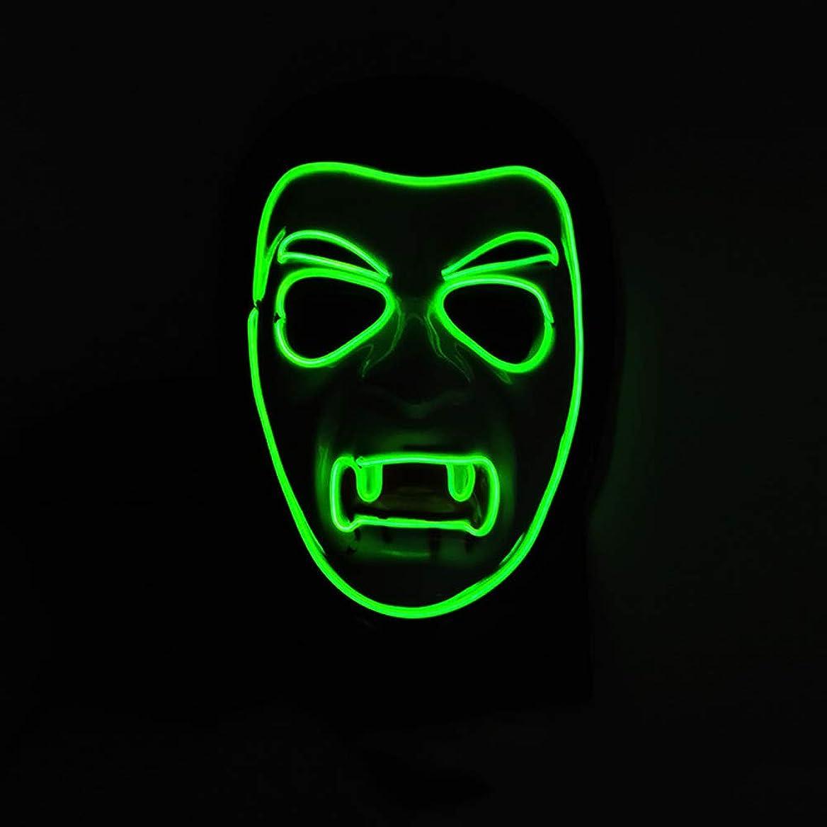 厚い好奇心兄ハロウィン 吸血鬼 テロ イルミネーション LED マスク エル ワイヤー 化粧 プロム パーティー 装飾 マスク (18 * 18 * 9センチメートル) MAG.AL
