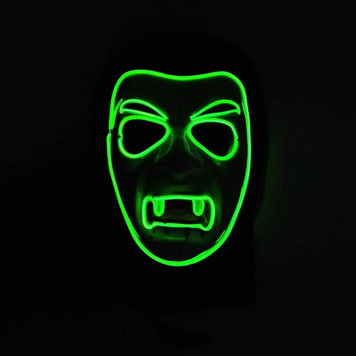 娯楽アンプ友情ハロウィン 吸血鬼 テロ イルミネーション LED マスク エル ワイヤー 化粧 プロム パーティー 装飾 マスク (18 * 18 * 9センチメートル) MAG.AL