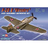 ホビーボス 1/72 エアクラフトシリーズ P-39Q エアラコブラ プラモデル 80240