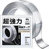 ケンコバハンズ 両面テープ 超強力 透明 多用途 幅30mm×長さ3m×厚み2mm 強力 粘着 (幅30mm×3m)