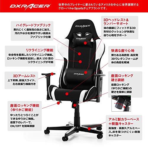 ルームワークス『DXRacerフォーミュラシリーズ』