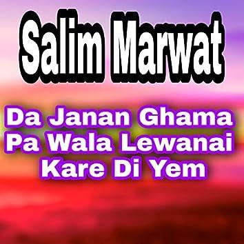 Da Janan Ghama Pa Wala Lewanai Kare Di Yem Complete Song 2021 Saleem Marwat Singer