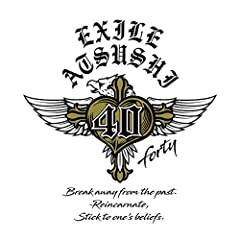EXILE ATSUSHI「愛のために 〜for love, for a child〜」の歌詞を収録したCDジャケット画像