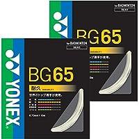 YONEX(ヨネックス) ミクロン65 バドミントン ガット・ストリング 2張りセット ホワイト BG65-011-2SET