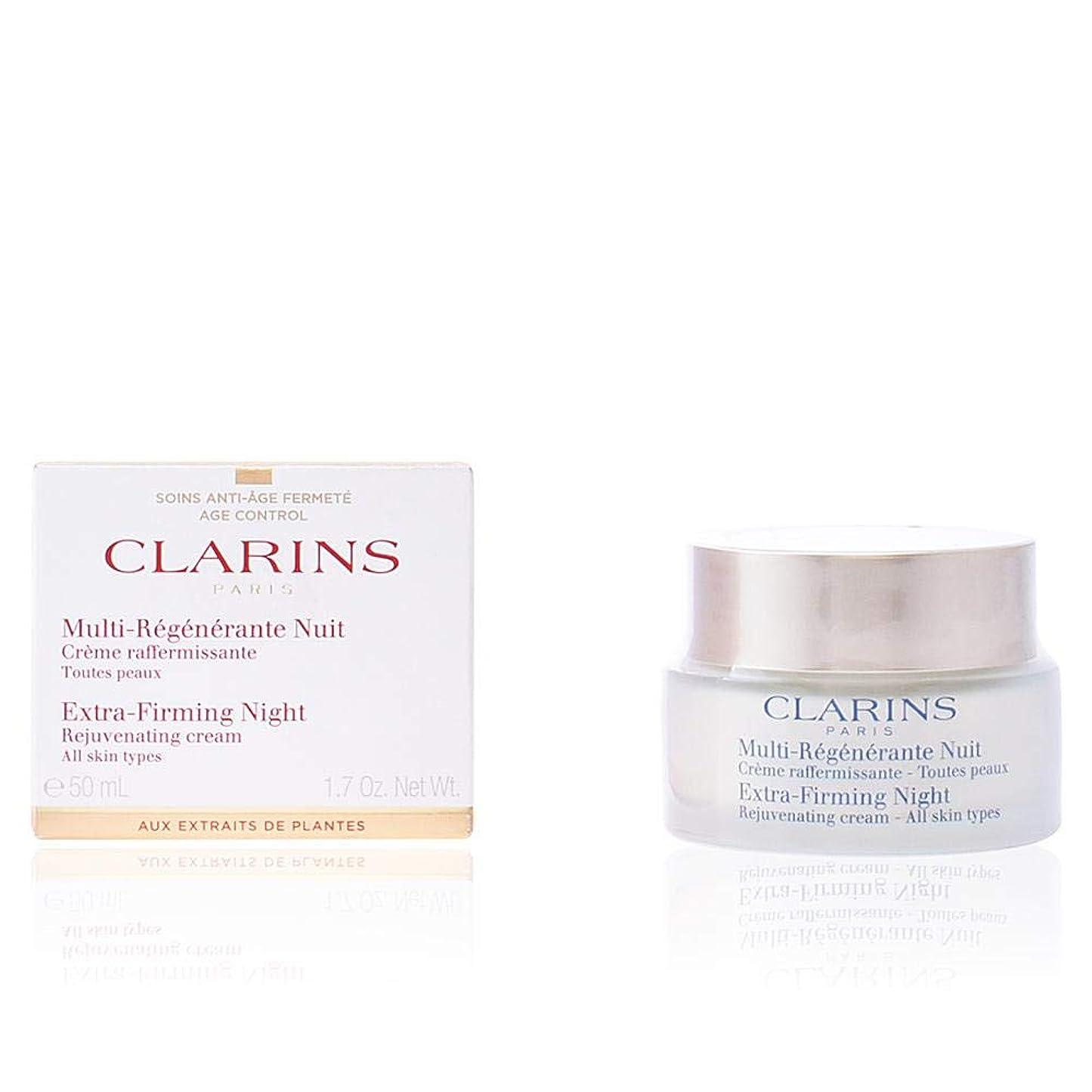 構造用心する剥離クラランス CLARINS ファーミング EX ナイトクリーム オールスキン [並行輸入品]