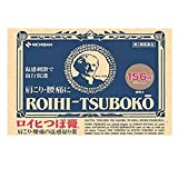 Nichiban Roihi Tsuboko Pain Relief Patches - 156 Sheets (Green Tea Set)