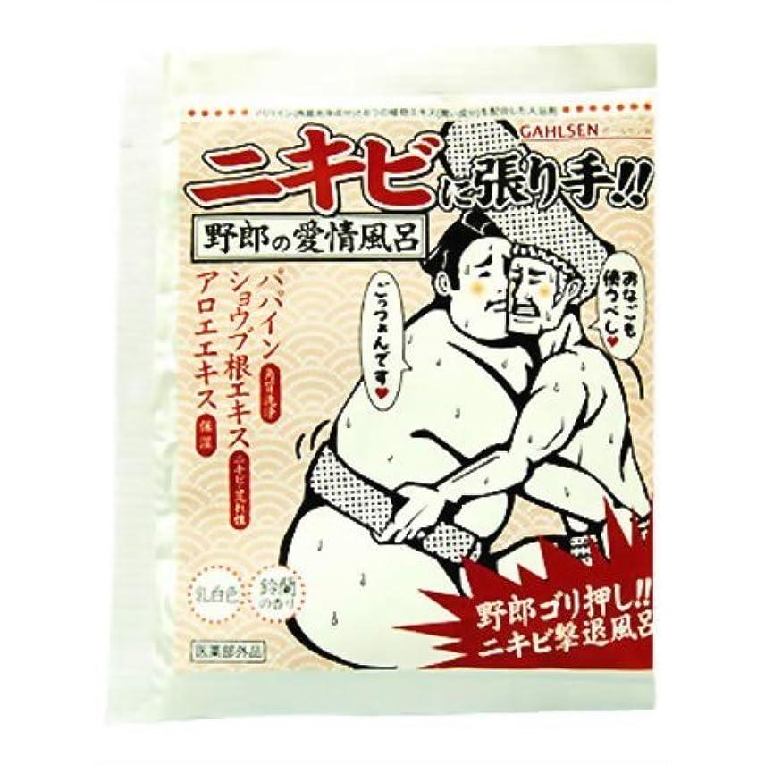 静かな演じるバージンガールセンW 25g*10袋(入浴剤)