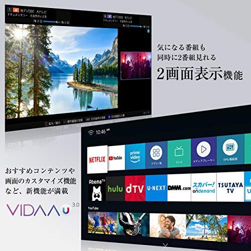 『ハイセンス 50V型 4Kチューナー内蔵 液晶 テレビ 50U7F ネット動画対応 3年保証』の6枚目の画像
