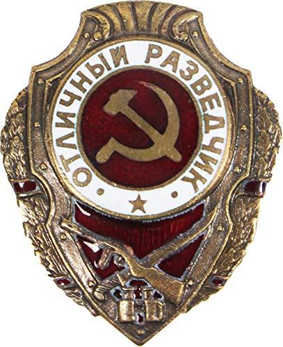 Epic Militaria Reproduktion Sowjetisches Ausgezeichnetes Pfadfinderabzeichen
