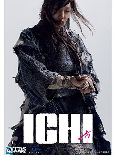 映画「ICHI」
