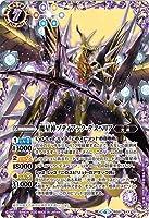 バトルスピリッツ BS51-XX01 魔星神ゾディアック・デスペリア XX
