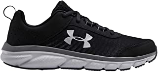 Under Armour Grade School Assert 8 Sneaker