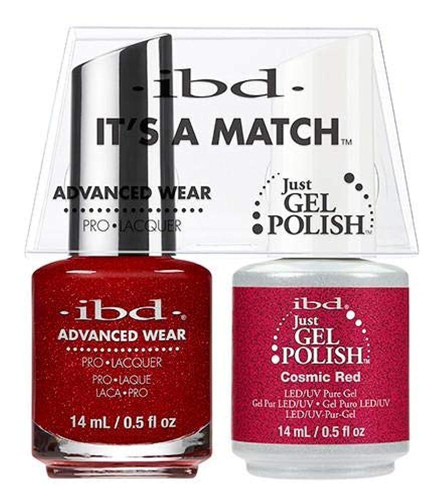 回転させる香水引っ張るIBD Advanced Wear -