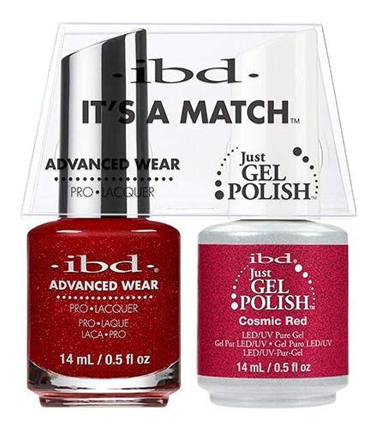 テラスアルファベット順特異なIBD Advanced Wear -