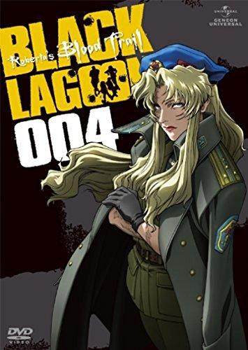 OVA BLACK LAGOON Roberta's Blood Trail 004 [DVD]