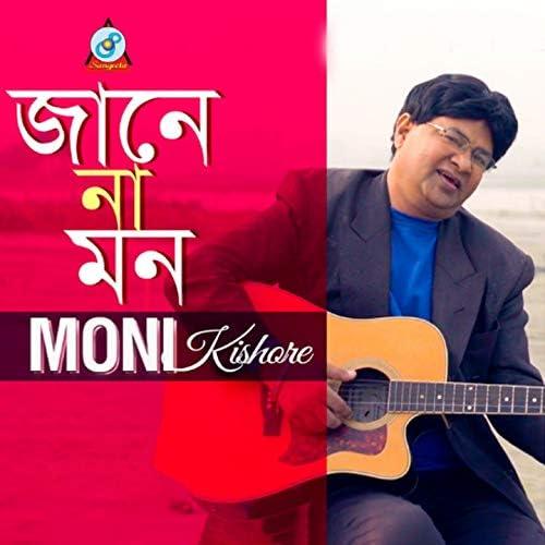 Moni Kishore