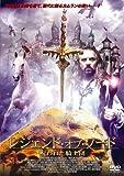 レジェンド・オブ・ソード/呪われた騎士団[DVD]
