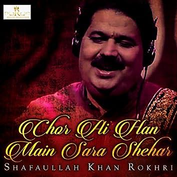 Chor Ai Han Main Sara Shehar