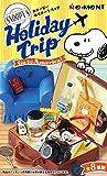 スヌーピー SNOOPY 039 S Holiday Trip -Go to America - BOX商品 1BOX 8個入り 全8種類
