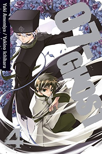 07-Ghost Volume 4