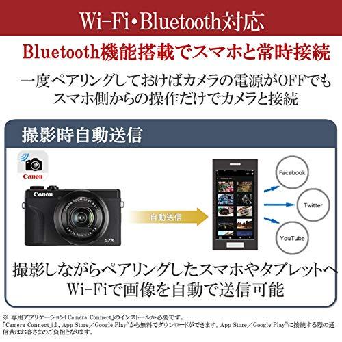 CanonコンパクトデジタルカメラPowerShotG7XMarkIIIブラック1.0型センサー/F1.8レンズ/光学4.2倍ズームPSG7XMARKIIIBK